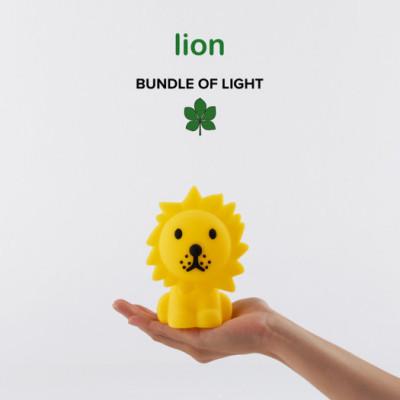 Mr. Maria - LION Bundle of Light